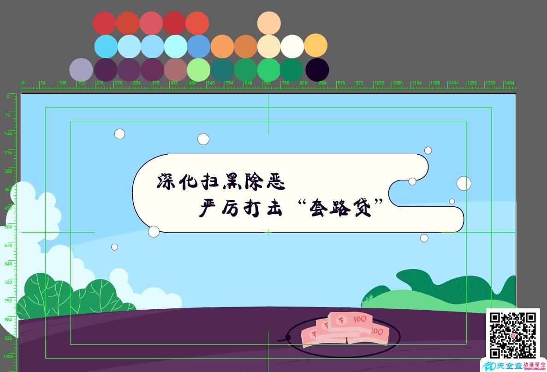 法制科普动漫宣传片怎么制作,flash动画一分钟多少钱?