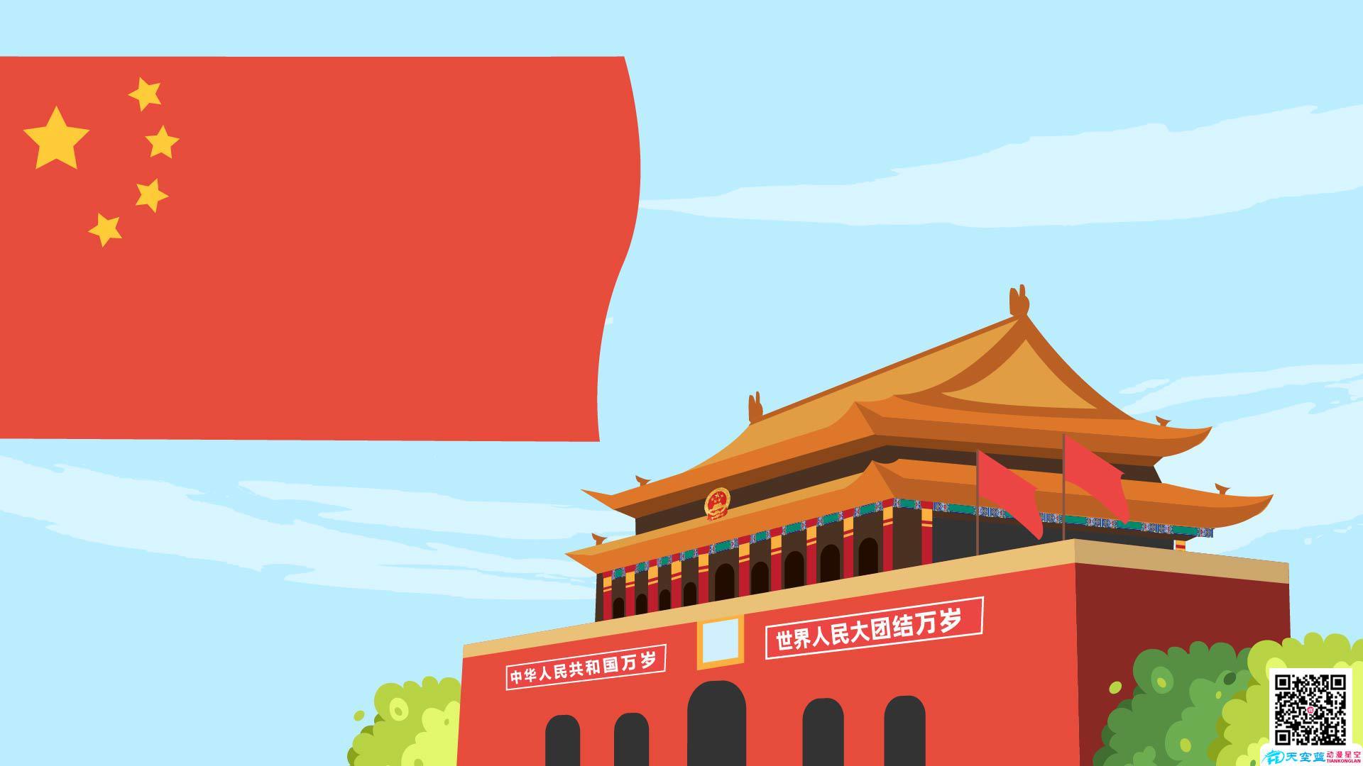 红色革命题材《咸来革命三大战役》flash动画宣传片制作