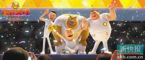 动画制作《熊出没·狂野大陆》正式官宣定档2020年大年初一