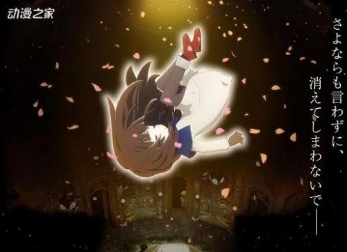 音乐游戏《古树旋律》剧场版动画化!