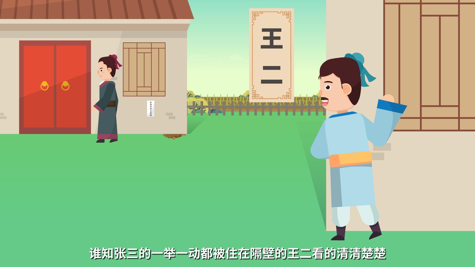 """""""2019动漫、设计、艺术交流会""""暨厉雄个人动漫作品展启动"""