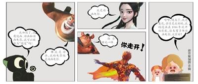 国漫是什么?动漫、动画、动画电影