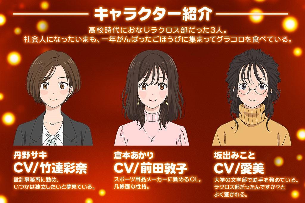 日本麦当劳将为新品推出宣传动画《格拉克洛》 前田敦子等温情献声