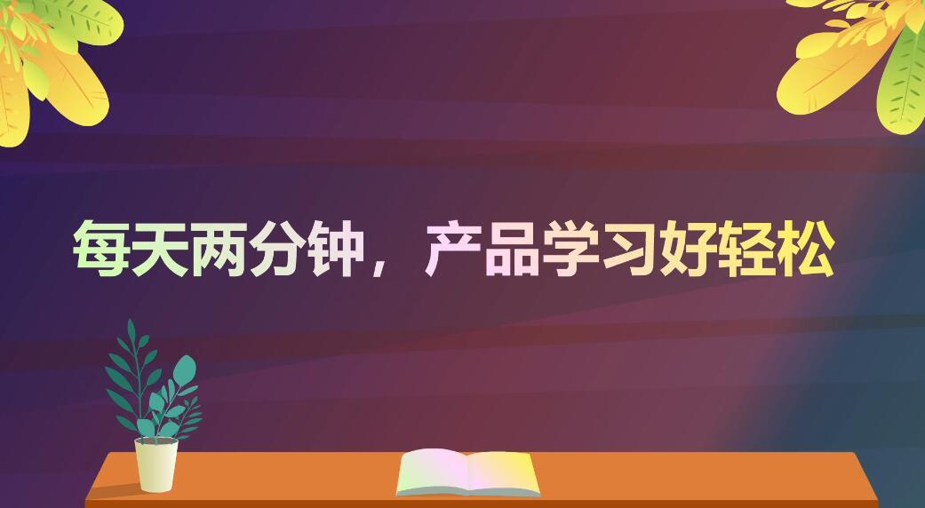 mg动画制作《个人综合意外险》金融保险动漫宣传片
