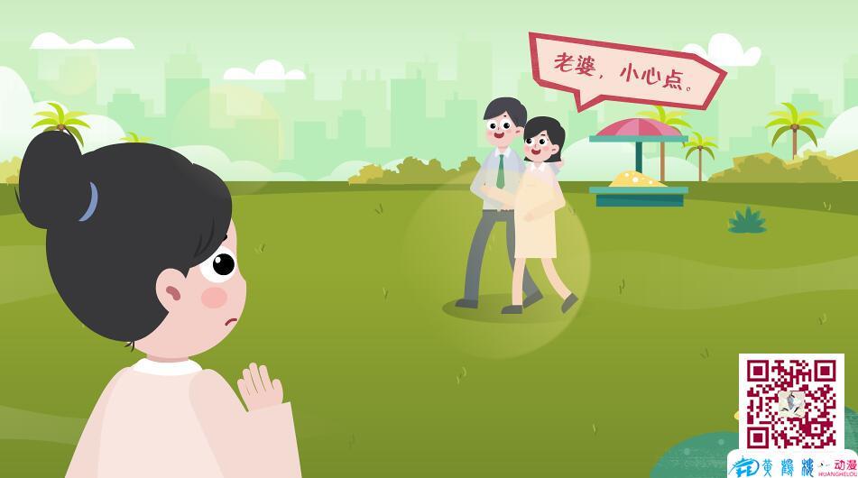 mg动画制作《不孕不育中西疗法》医院动漫宣传片老婆小心点.jpg