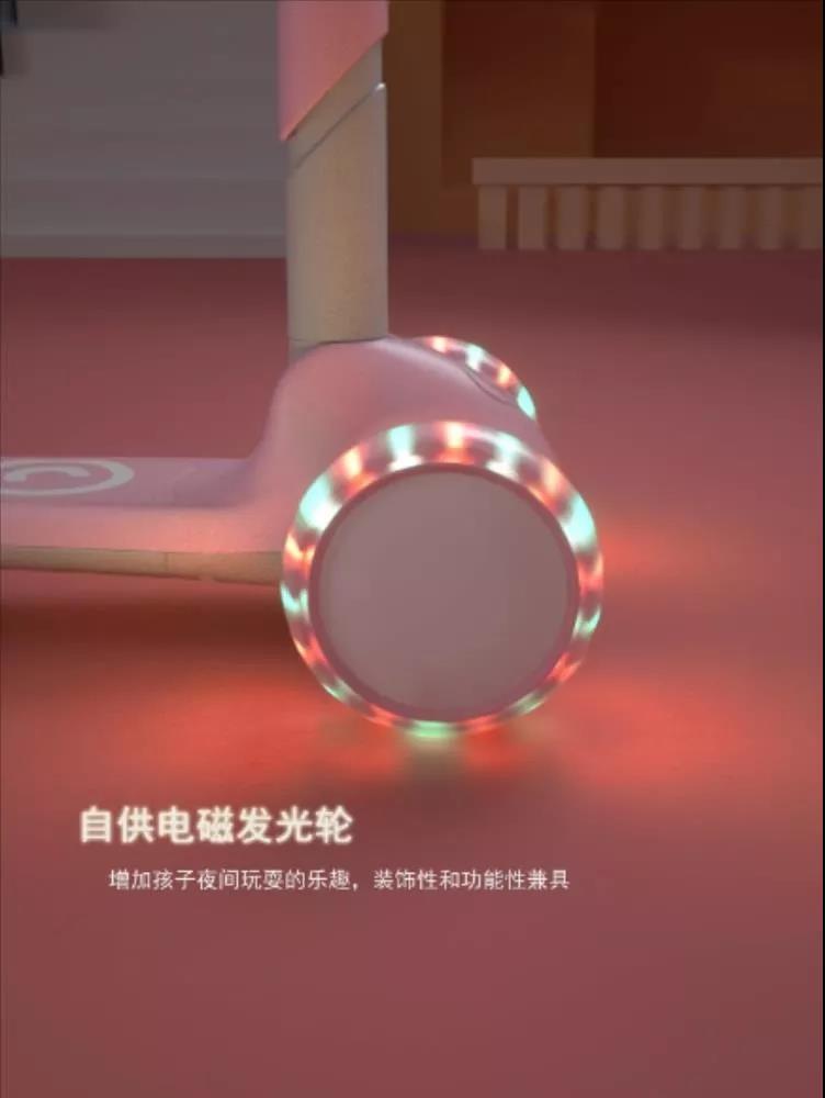 滑板车三维光效动画设计.jpg