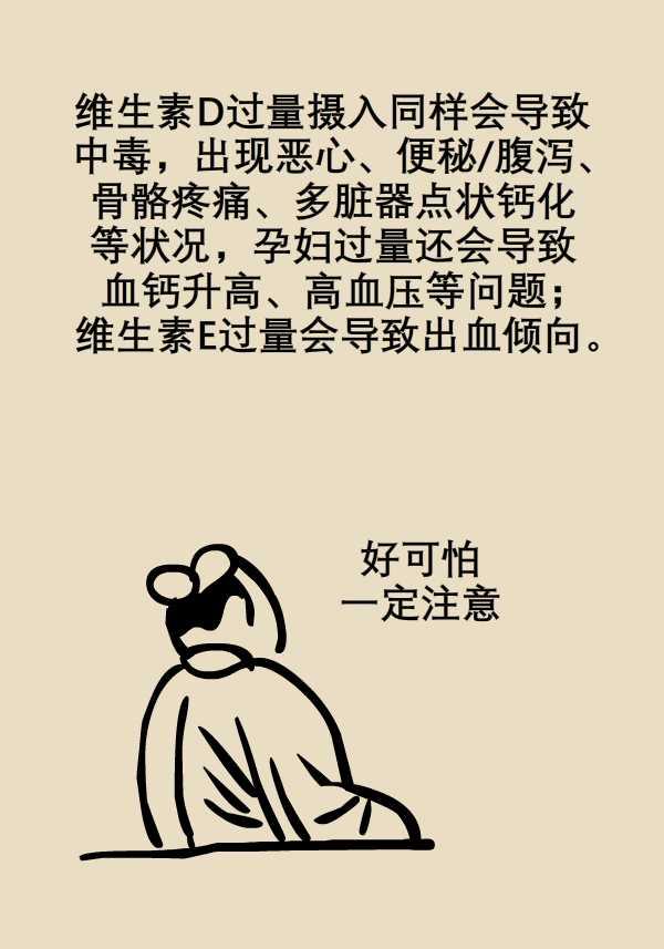 黄鹤楼动漫