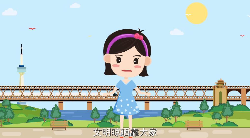 黄鹤楼动漫美丽晾晒动漫宣传片.jpg