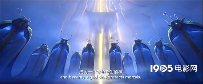 国产制作动画电影《姜子牙》发布美版预告 2月7日北美上映