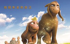 奇幻冒险动画制作《直立象传说》发布定档预告及海报