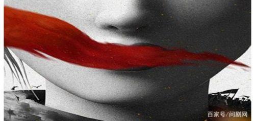 动画制作电影《木兰:横空出世》发布了一张漂亮海报