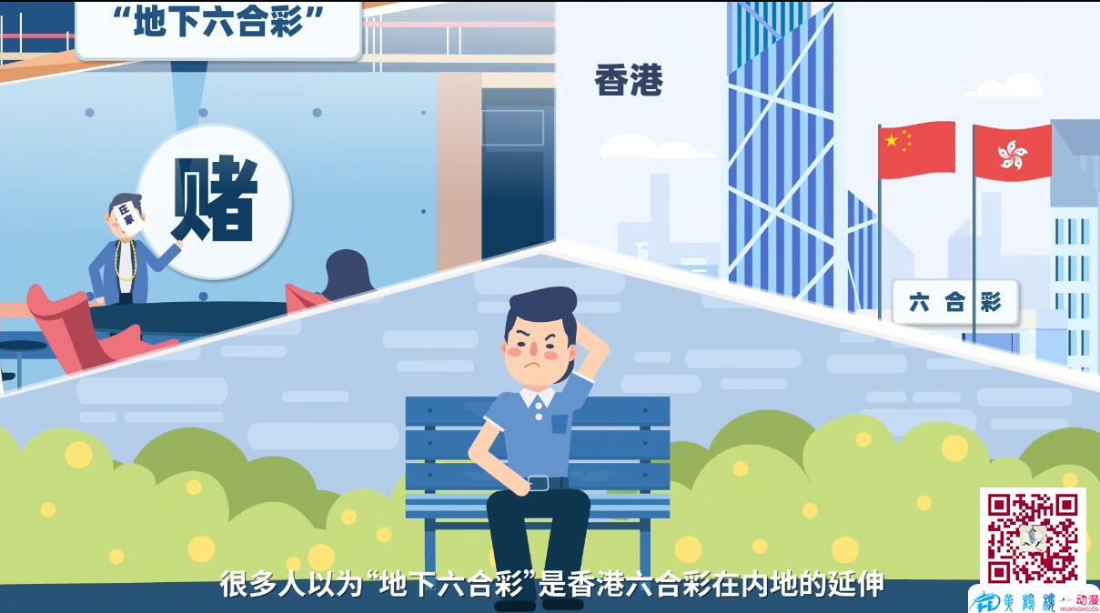 香港六合彩跟大陆地下六合彩哪里不一样?.jpg