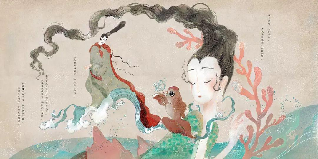 90后国美女学霸,把《洛神赋》画成了漫画绘本,横扫各种大奖,惊艳了美术圈!