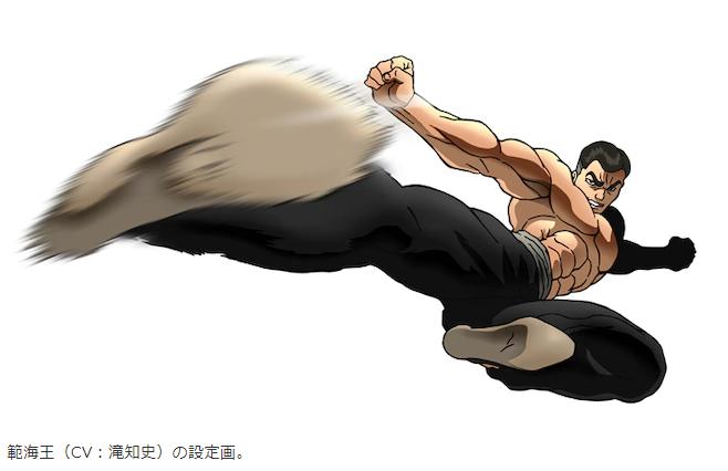 网飞动画《刃牙》第2季新角色声音设定图公开 6.4日上线开播