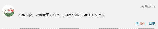 """日本画师因""""1赞缩短0.1mm裙子""""走红!互动漫画,为何屡出爆款?"""