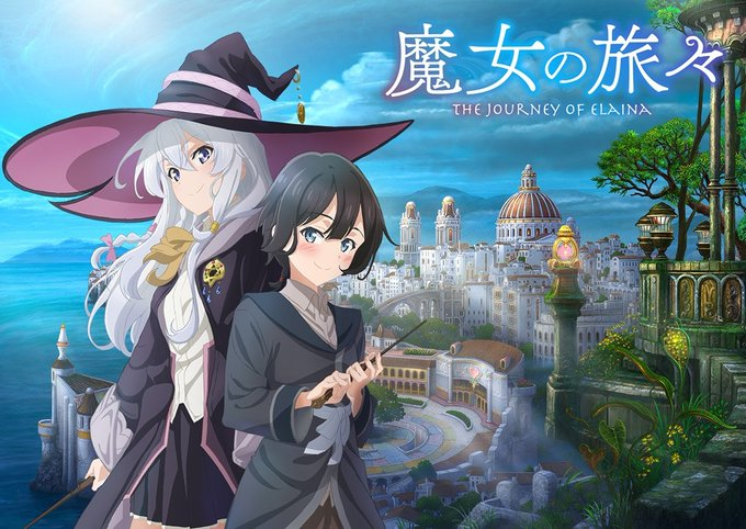 TV动画《魔女之旅》新视觉图公开:奇妙旅行开启!