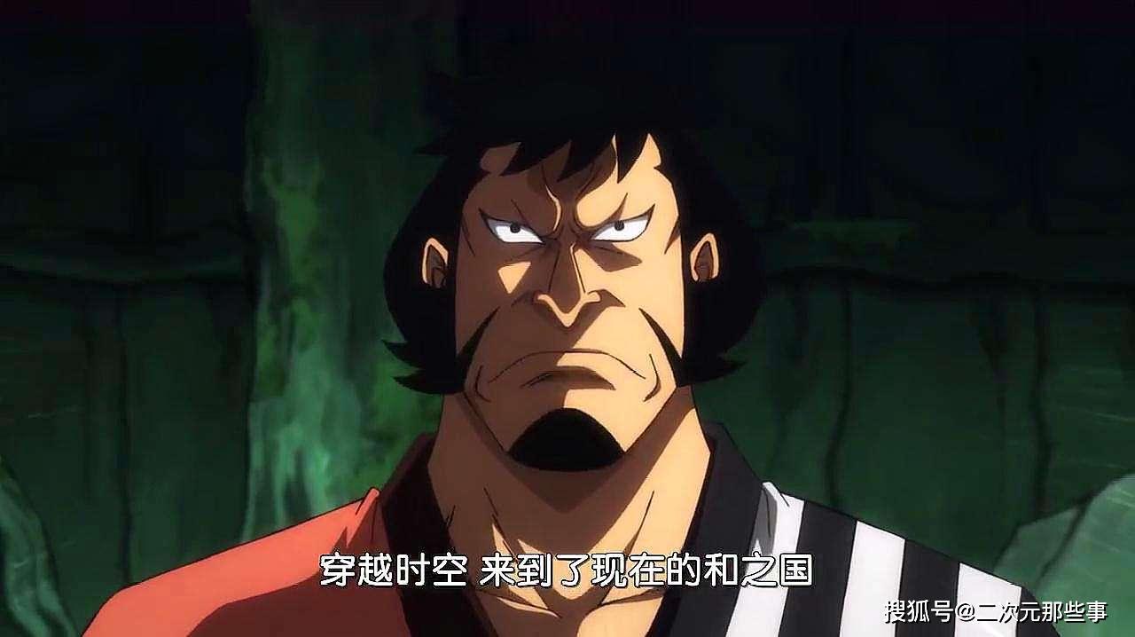 《海贼王》976话,尾田埋下一个伏笔,锦卫门注定要成为牺牲者!