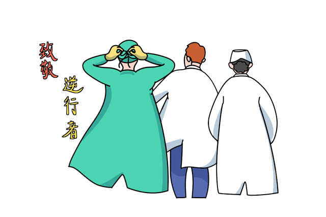 最美逆行者医生背影简笔画怎么画?最美逆行者医生背影简笔画步骤教程