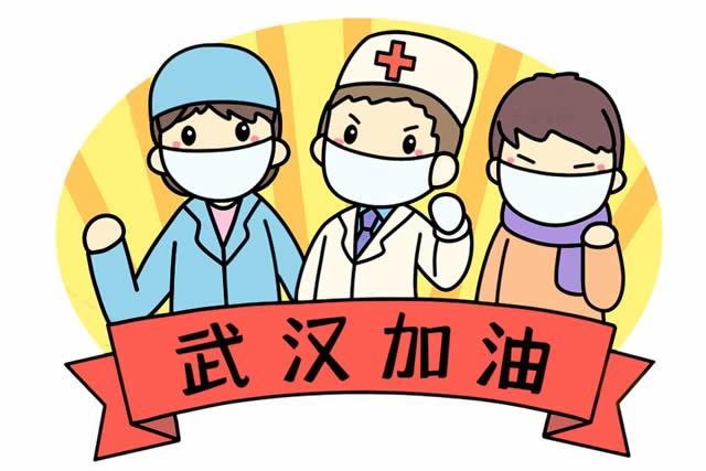 抗击新冠病毒疫情武汉加油简笔画怎么画?