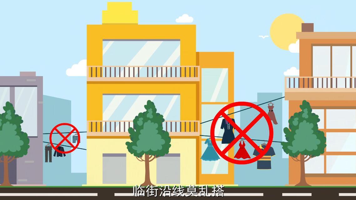 手绘MG动画制作《文明武汉,美丽晾晒!》动漫宣传片镜头场景一.jpg