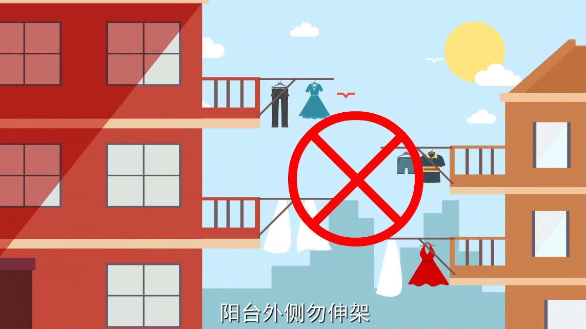 手绘MG动画制作《文明武汉,美丽晾晒!》动漫宣传片镜头场景二.jpg