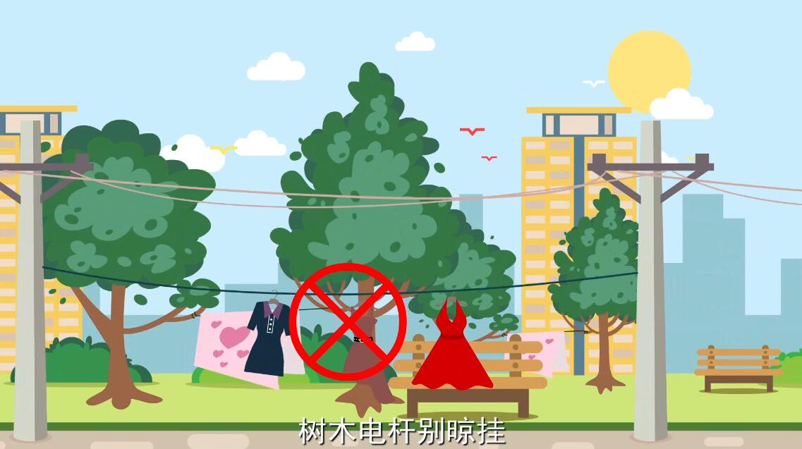 手绘MG动画制作《文明武汉,美丽晾晒!》动漫宣传片镜头场景三.jpg