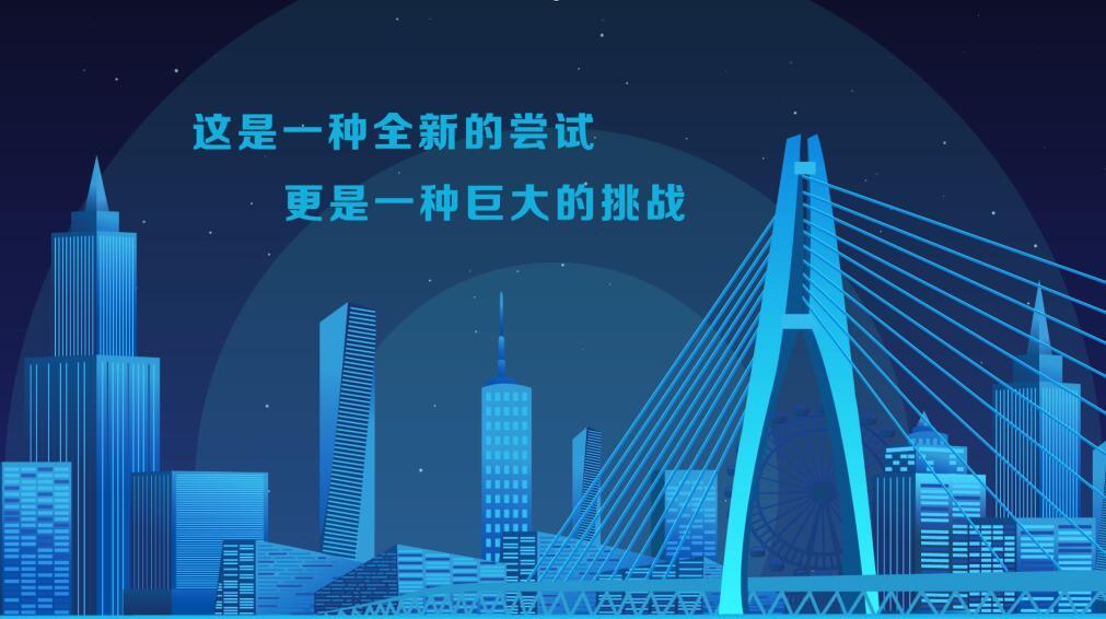 MG动画制作《Yekes全新游戏平台》动漫宣传片镜头四.jpg