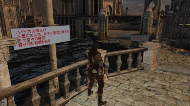经典名作《黑暗之魂2》奇葩新MOD公开 搭载闯关指引不再迷惘