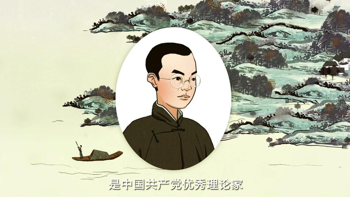 动画制作《武汉是一个英雄的城市——萧楚女》动漫宣传片镜头一.jpg