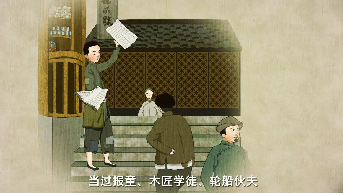 动画制作《武汉是一个英雄的城市——萧楚女》动漫宣传片镜头二.jpg