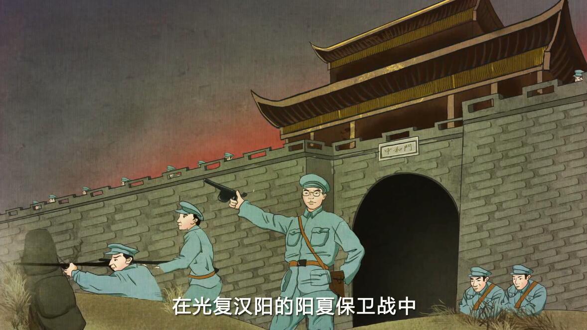 动画制作《武汉是一个英雄的城市——萧楚女》动漫宣传片镜头三.jpg