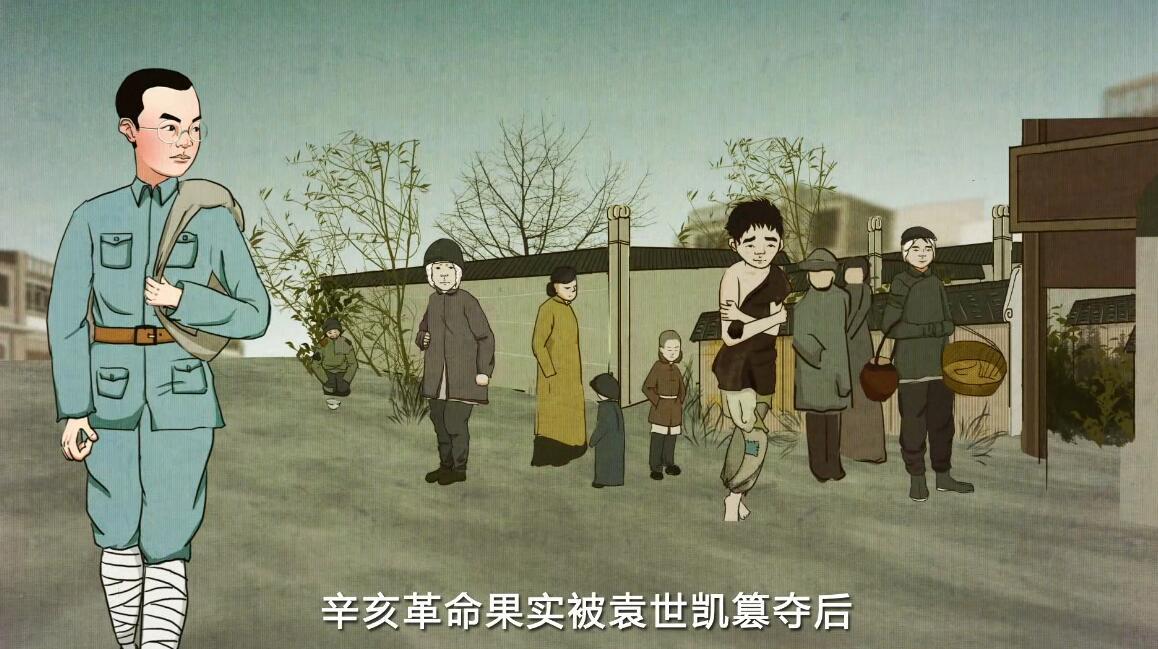动画制作《武汉是一个英雄的城市——萧楚女》动漫宣传片镜头四.jpg