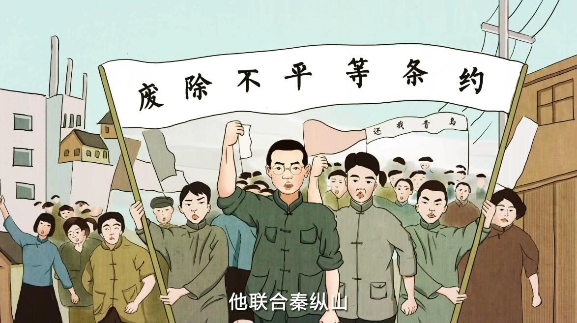 动画制作《武汉是一个英雄的城市——萧楚女》动漫宣传片镜头七.jpg