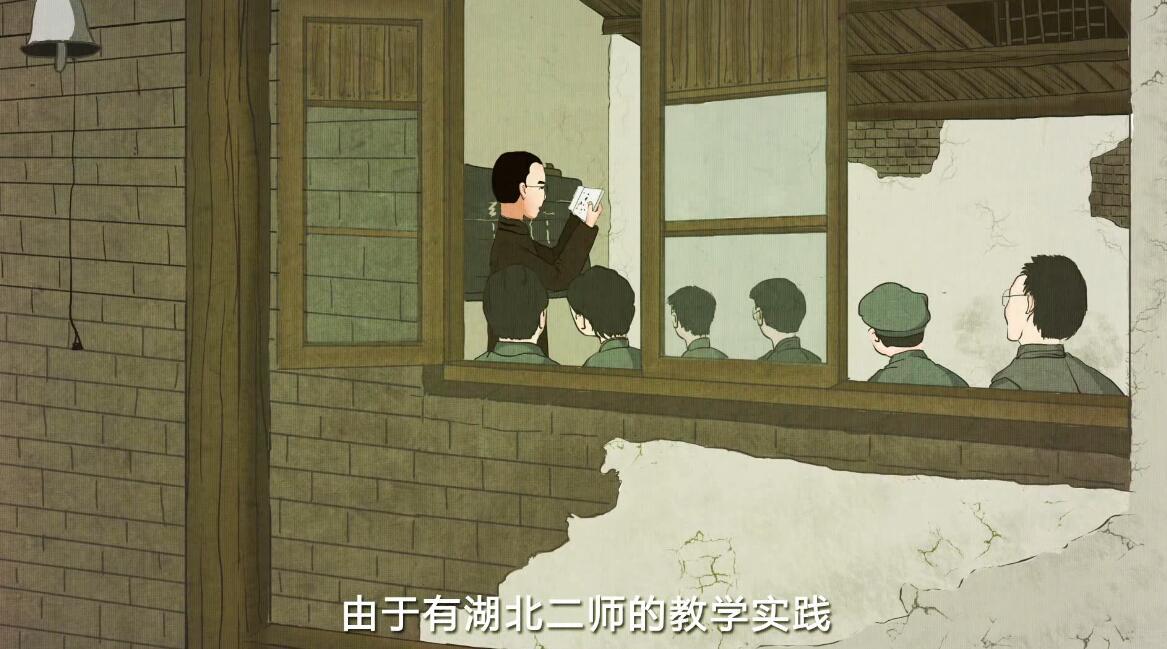 动画制作《武汉是一个英雄的城市——萧楚女》动漫宣传片镜头八.jpg