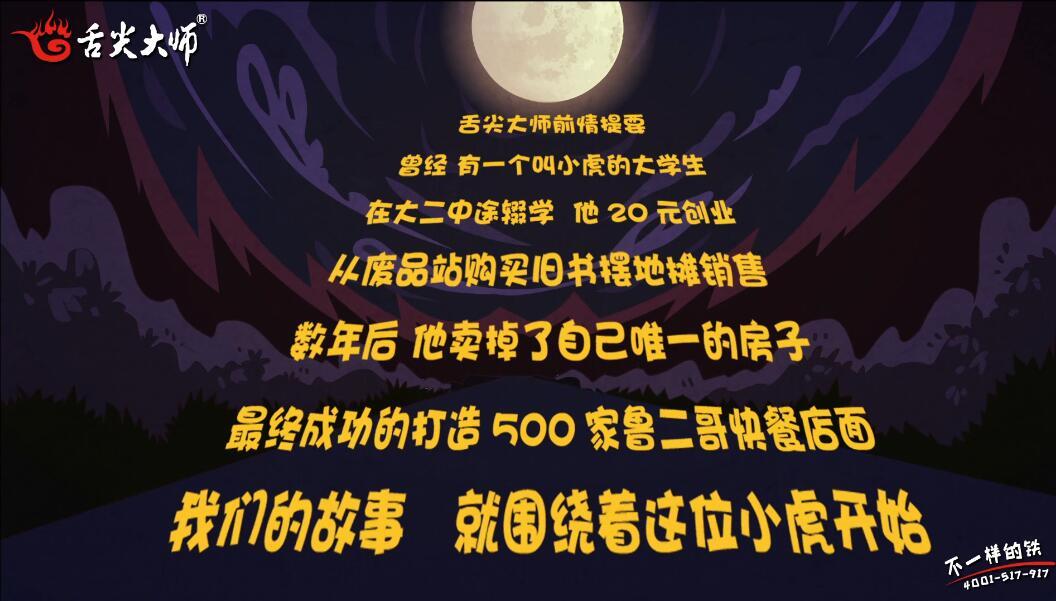 北京动画广告宣传片制作要花多少钱
