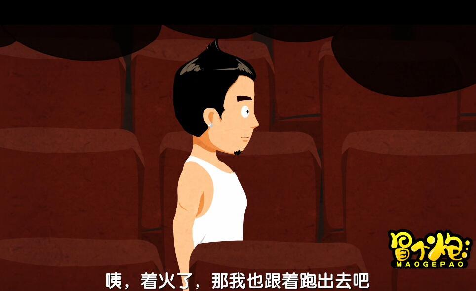 Flash动画制作《死在火场的一百万种方式》消防动漫宣传片着火怎么办.jpg