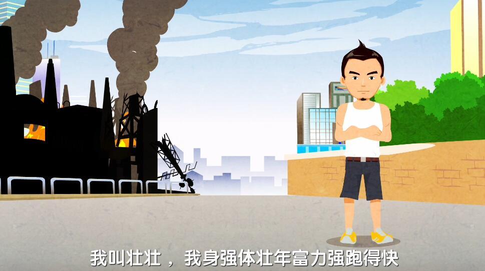Flash动画制作《死在火场的一百万种方式》消防动漫宣传片.jpg