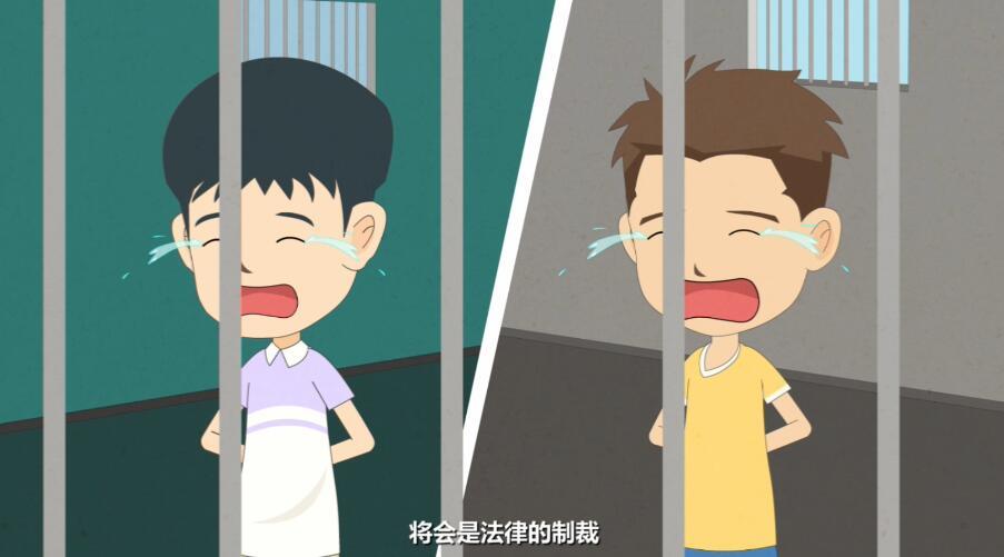 Flash动画制作《盗窃罪》法制宣传科普动画片场景设计走上犯罪路法律制裁.jpg