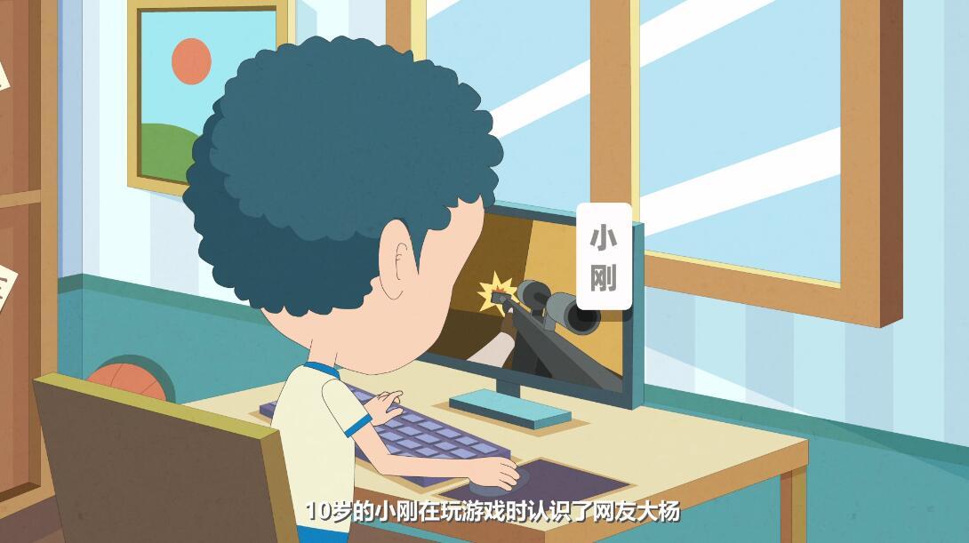 Flash动画制作《诈骗罪》法制动漫宣传片打游戏场景设计.jpg