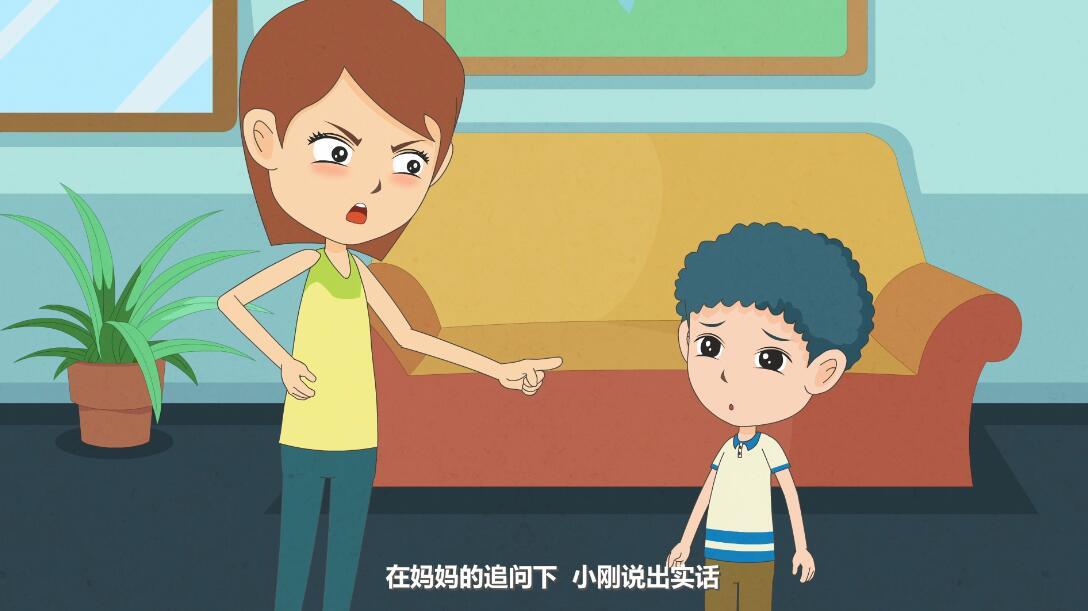 Flash动画制作《网络诈骗罪》法制动漫宣传片