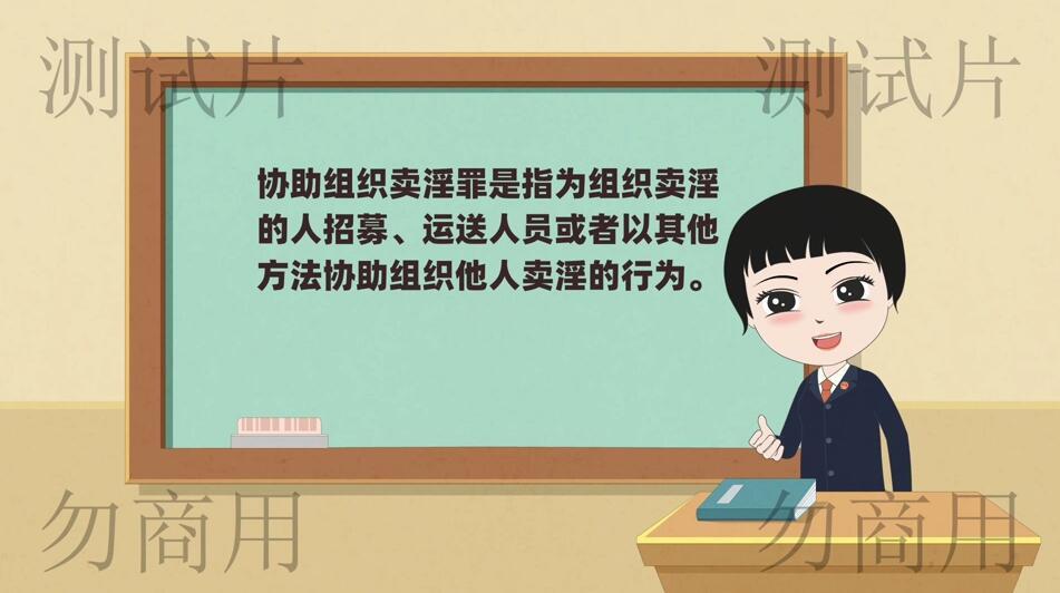 大白(35岁)租赁某便捷酒店4楼客房从事组织卖淫活动.jpg