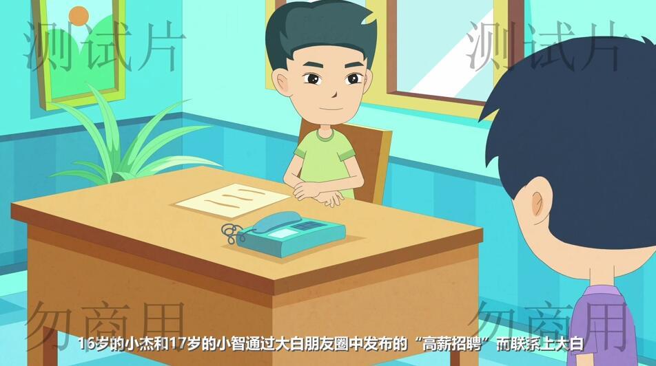 小杰和小智想起自己以前在理发店的工作.jpg