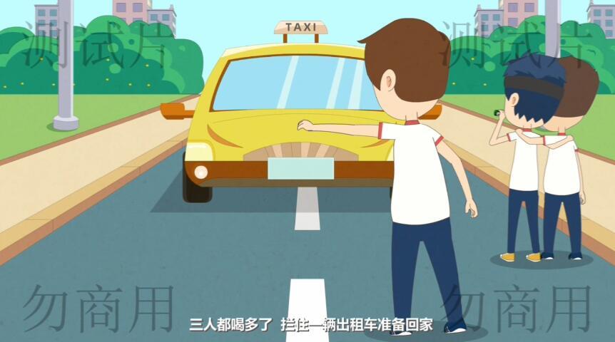 三个人商量着一起打车回家,并拦住经过此地的一辆出租车.jpg