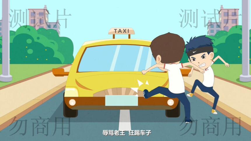 小张边说边和两个同学一起走到车子前面辱骂老王,使劲踢老王的车.jpg