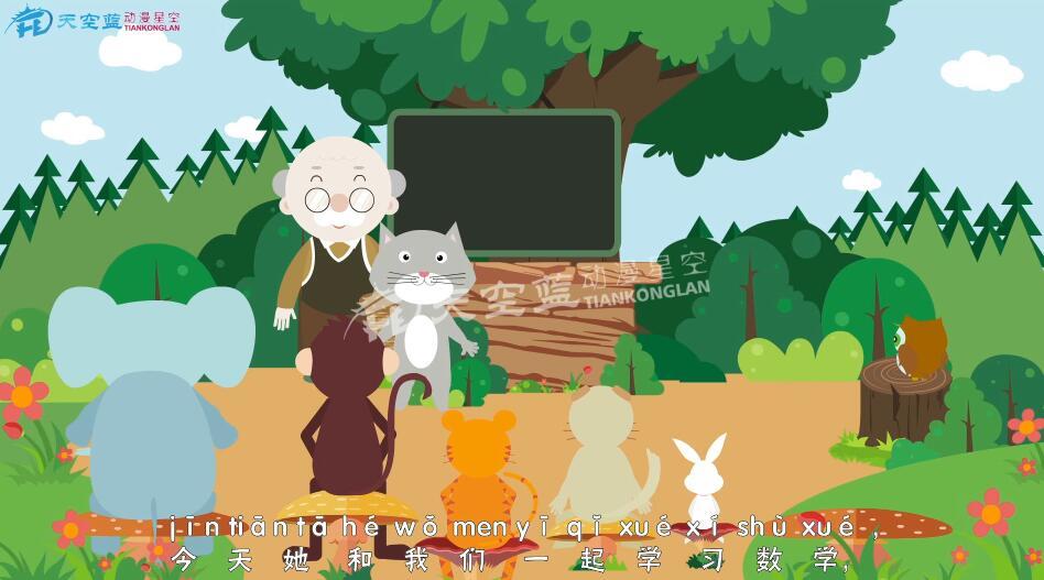 小学数学一年级《9加几》教学课件动画视频制作.jpg