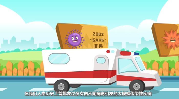 新冠病毒疫情期间制作动画的时间和费用是多少?.jpg
