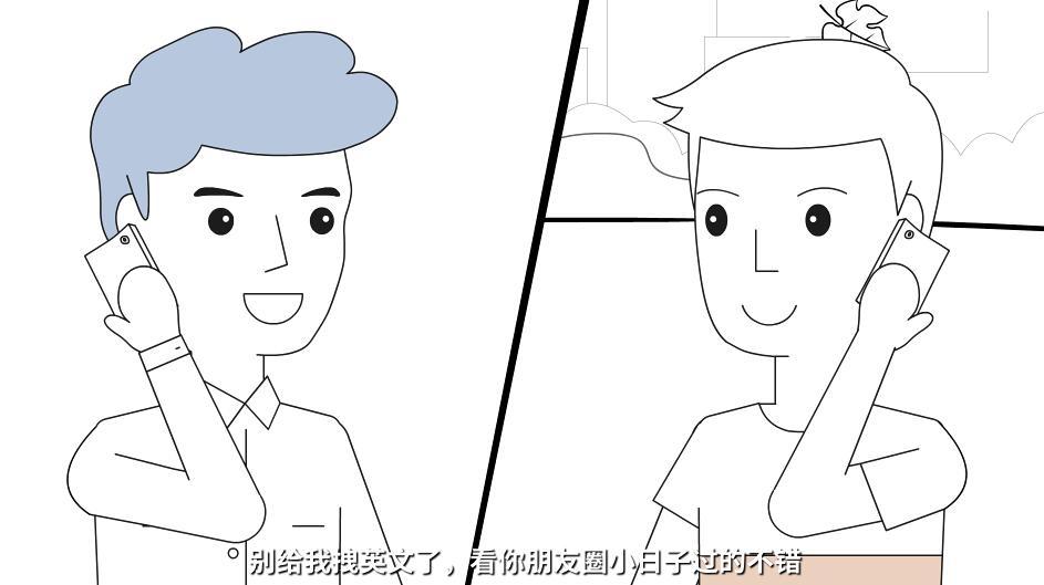 Flash动画广告片制作公司.jpg