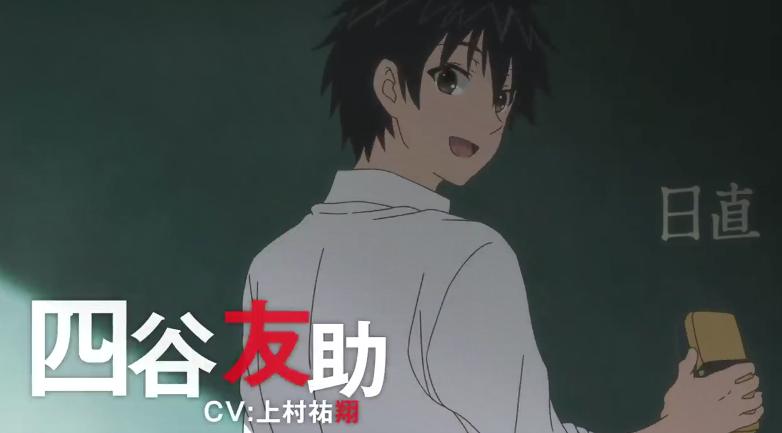 漫改TV动画《我立于百万生命之上》PV第2弹公布 10月放送