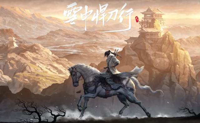 腾讯这波大招太强了,镖人、龙族、雪中悍刀行都要出动画了