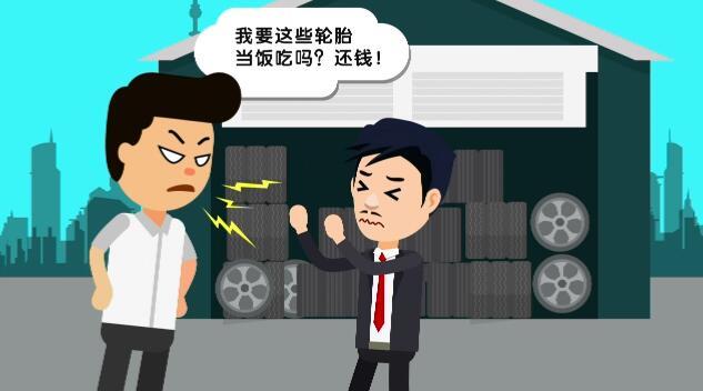 武汉动画制作哪家好?靠谱的动画制作公司